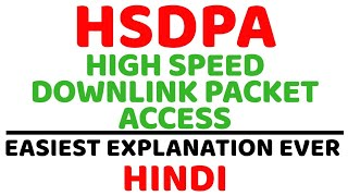 HSDPA (High Speed Downlink Packet Access) ll HSDPA Architecture Explained in Hindi