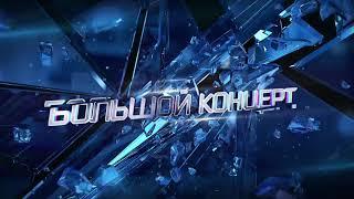 Танцы ТНТ 4 сезон 20 марта Владимир