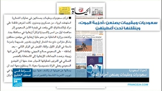 سعوديات يصنعن أحزمة الموت!