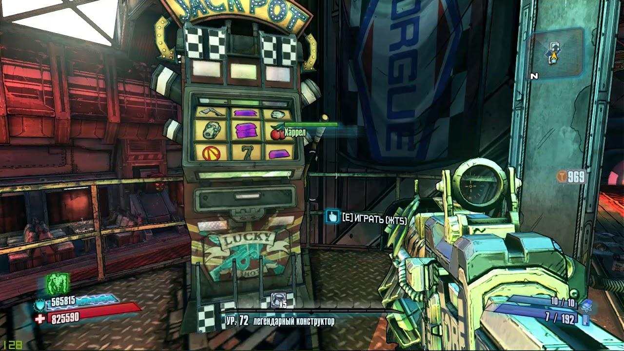 Slot Machine Hack Borderlands 2