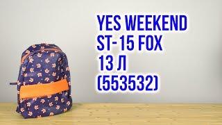 Розпакування Yes Weekend ST-15 Fox 35x27x13 см 13 л для дівчинки Синій з помаранчевим 553532