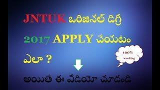 How to apply jntuk orginal degree step by step procudure