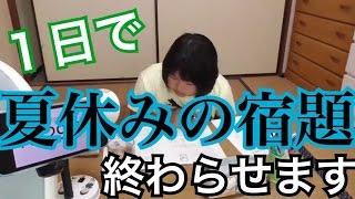 にこちゃんハピバ動画→https://www.youtube.com/watch?v=fwrSMi1vCQc い...