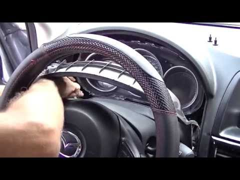 How To Remove 2014 Mazda CX-5 Instrument Cluster