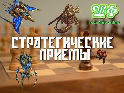 правила шахматы бить ли обязательно в игры