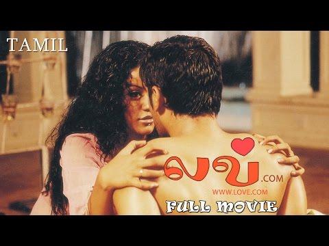 Love - Tamil Full Movie | Mumaith Khan, Mika Singh, Sunil Bohra | Vinod Mukhi