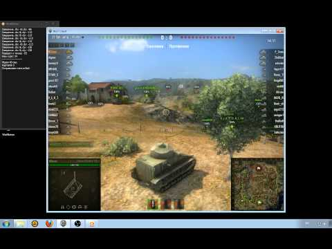 WotBotan 1.28 - Бот для игры World Of Tanks v.0.9.15