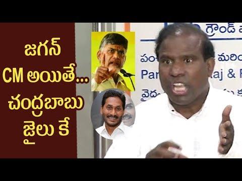 KA Paul Reveals Sensational News about Chandrababu and YS Jagan - Telugu Tonic
