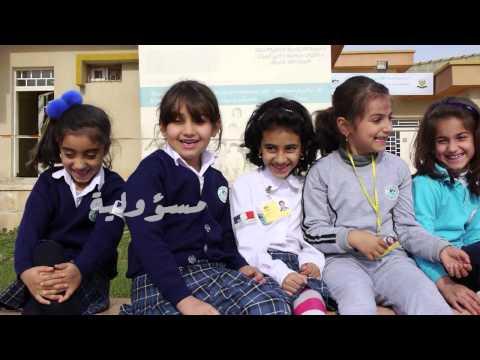 TVC French School Arabic