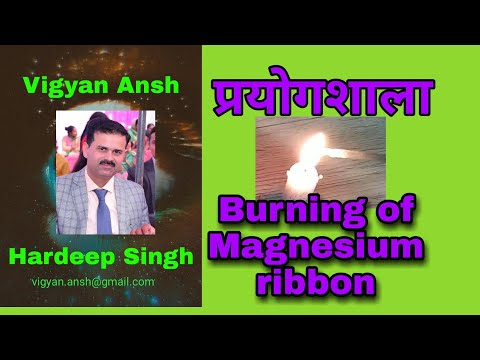 Burn Magnesium Ribbon And Its Reaction With Water,To Test The Nature Of Magnesium Hydroxide Nature