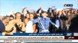 صور حصرية لحضة وصول موكب جثمان آيت أحمد إلى عين الحمام بتيزي وزو