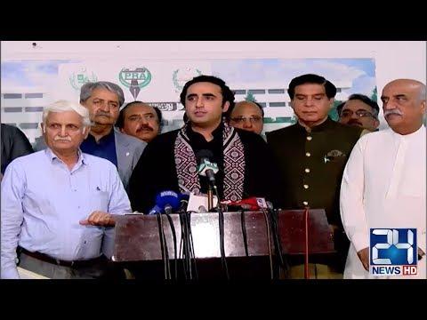 Bilawal Bhutto Blasting Media Talk On India Violence In Kashmir