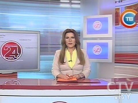 """Новости """"24 часа"""" за 13.30 07.04.2016"""