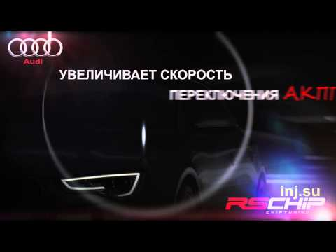 Авторазборка краснодарский край ауди