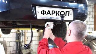 Установка фаркопа на автомобиль (ВАЗ) своими руками: инструкция, фото, видео, цена