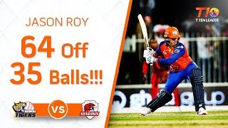Jason Roy's out-of-the-stadium sixes!!! Must watch 64 off 35 balls...