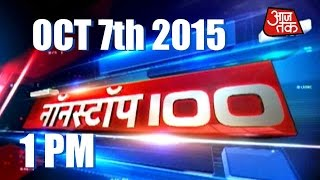 Nonstop 100   Aaj Tak   October 7, 2015   1 PM