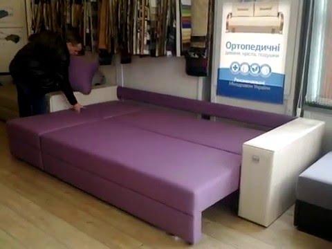 Большой выбор угловых диванов для дома и офиса. Быстрая покупка в рассрочку или кредит. Помочь с выбором?. Звоните: (044) 49-88-398.