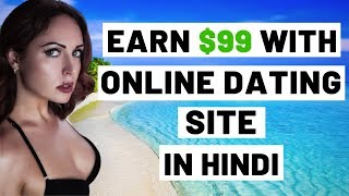 How to make money online with dating affiliate marketing site in hindi | work from home