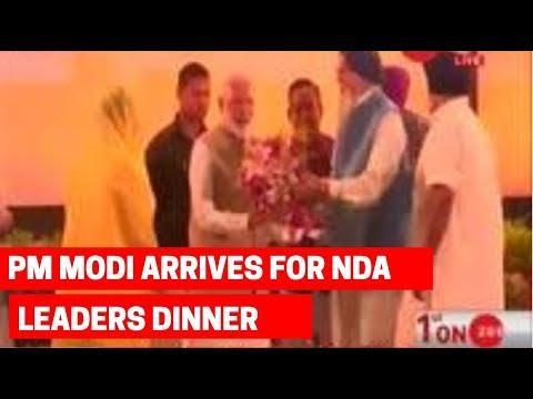 Deshhit: Narendra Modi arrives at Ashoka Hotel for NDA leaders dinner