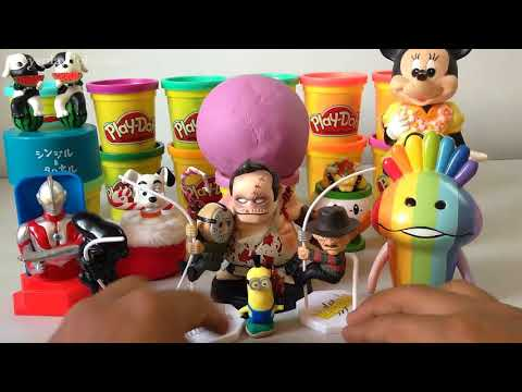Surprise Tom and Jerry, Minions,Disney,Ice Age,Rio 2,Thomas and Friends, Toy videos daily