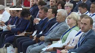 Якутия инициирует изменение механизма использования средств международных банков в проектах