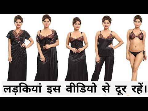 Tucute Girls/women's Satin Nightwear Set Of 6 Pcs Nighty, Wrap Gown, Top, Pyjama, Bra & Thongof.| Secret Nighty