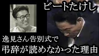 1993年9月6日午後3時、日本テレビ本社(現:日本テレビ放送網麹町分室)...