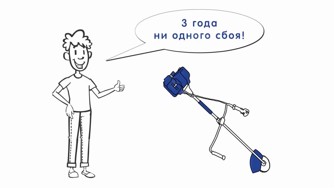 Недорогие мотокосы, цены от 200 грн. , купить на технопортале в интернет магазинах киева, украины.