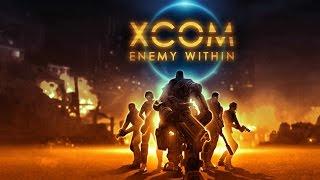 XCOM Фильм