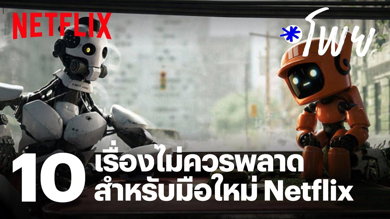 [ซับไทย] ไทเก็กหมัดสื่อรัก (SWEET TAI CHI) | EP04 | ฟินจิกหมอนดูเพลินๆ ปี 2020 | (ซีรีส์จีนยอดนิยม)