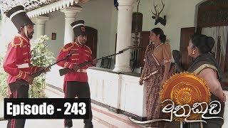 Muthu Kuda | Episode 243 10th January 2018 Thumbnail