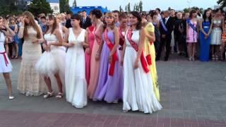 Бал выпускников 2013-2