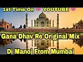 Download 2018 Unreleased ll Gana Dhav Re ll Dj Manoj From Mumbai MP3 song and Music Video