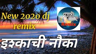 Ishkachi Nauka || new dj remix || DJ mashup 2020 #subscribe #like