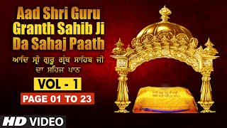 Aad Sri Guru Granth Sahib Ji Da Sahaj Paath (Vol - 1) | Page No. 1 to 23 | Bhai Pishora Singh Ji