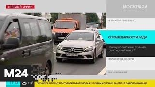 Депутаты предлагают отменить транспортный налог - Москва 24