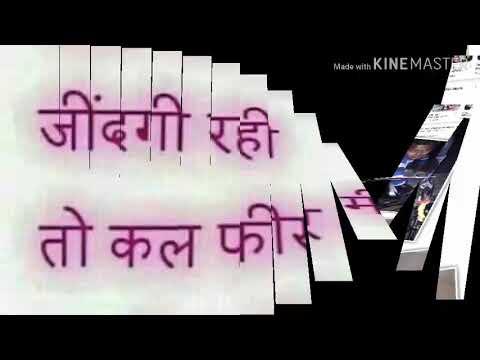 Tune Mujhse Mohabbat Ki Kya Pyar Kiya Bachpan mein DJ