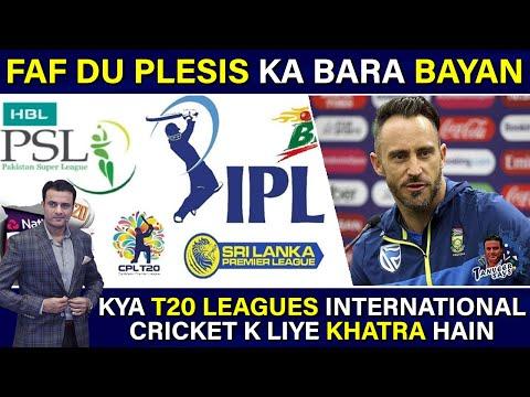 Du Plesis ka bara Bayan   Kya T20 Leagues International Cricket K Liye Khatra Hain   Tanveer Says