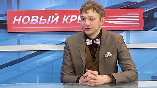 """Дни Науки в КФУ 2017 -  """"Новый Крым"""" на ТВ ФМ"""