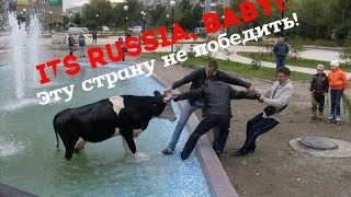 It's Russia, baby! Fails Compilation | NEW...