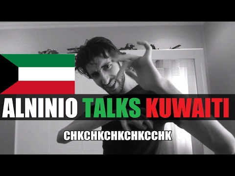 ►How does the Kuwaiti Accent Sound? | ALNINIO TALKS ARABIC