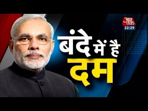 PM Narendra Modi's UN speech bowls everyone over