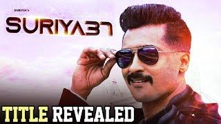 Suriya 37 Massive Title Revealed   Suriya 37 First look   Uirka   Ngk   Kv anand
