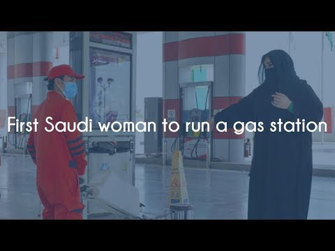 First Saudi woman to run a gas station