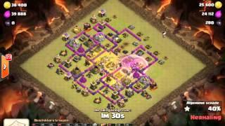 Clash of Clans II Just II Warr University II GOVAHO 2 20160413