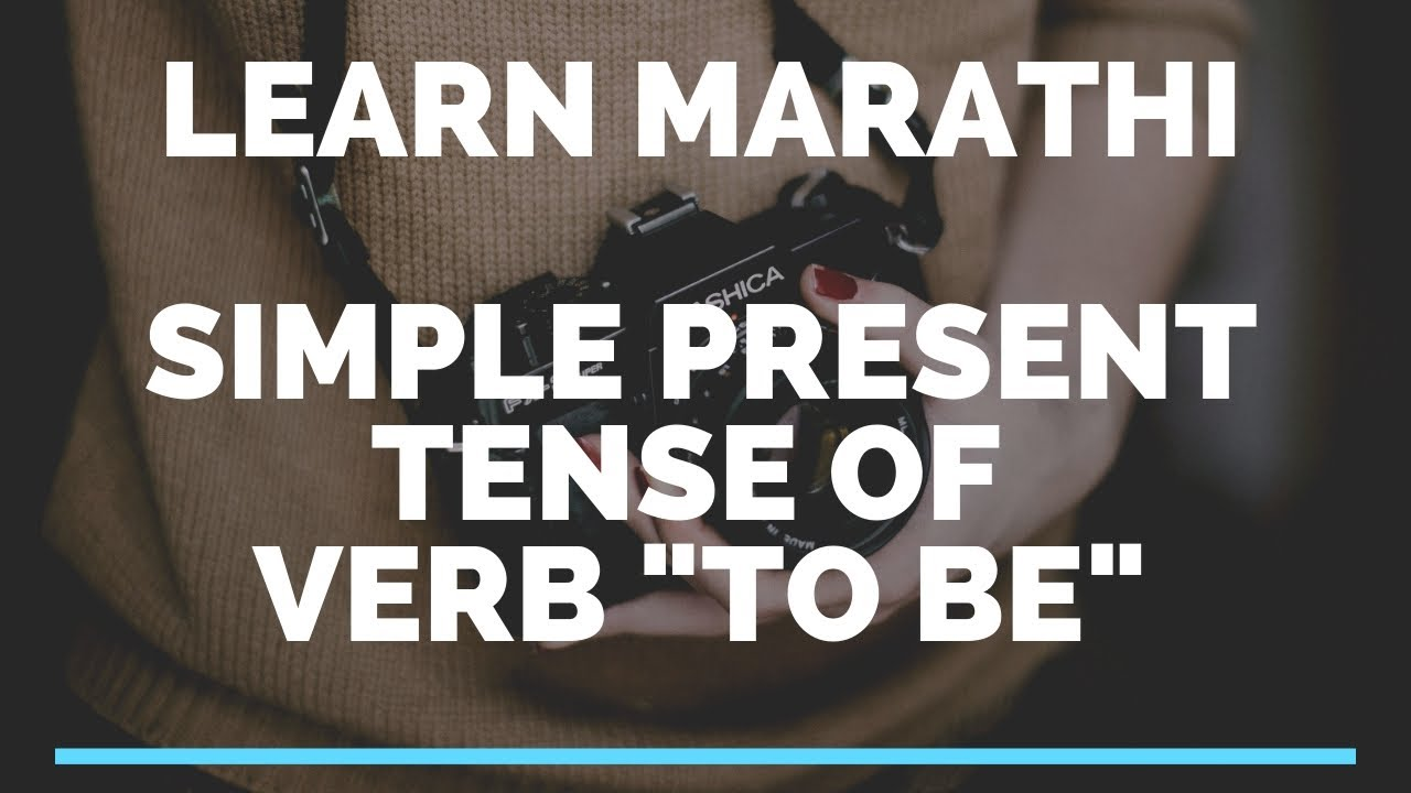 Simple present tense of verb to be in marathi learn also rh youtube