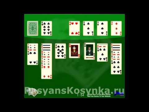 Игры пасьянс косынка играть бесплатно в онлайн без регистрации