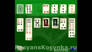 Как играть в Пасьянс Косынка