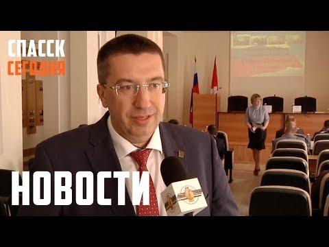 Думу возглавил Константин Марков